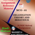 IGNOU MCO -01 Organization Theory and Behaviour in Hindi Medium Solved Assignment