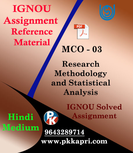 IGNOU MCO -03 Research Methodology and Statistical Analysis Solved Assignment in Hindi