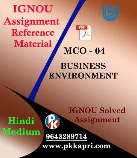 IGNOU MCO 04 BUSINESS ENVIRONMENT Solved Assignment in Hindi