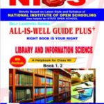 Library And Information Science Nios Guide Books -Pk Kapri