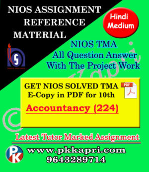 NIOS Accountancy 224 TMA Solved Assignment-10th (Hindi Medium)