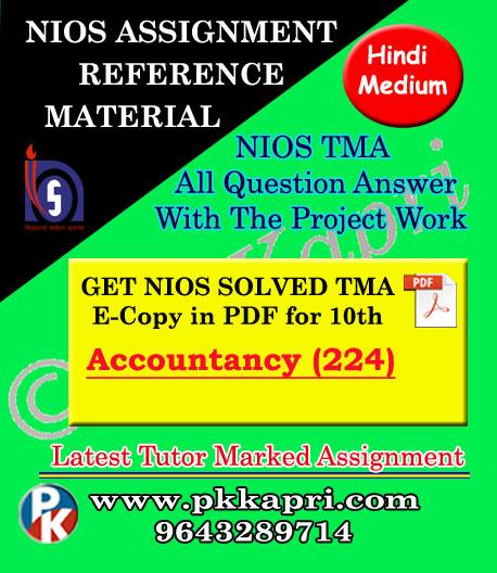 NIOS Accountancy 224 TMA Solved Assignment-10th (Hindi Medium)