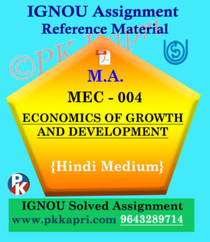 Ignou Solved Assignment- MA |MEC-004 Economics of Growth and Development in Hindi Medium