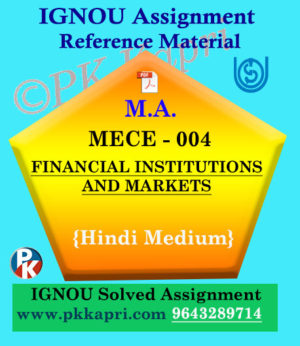Ignou Solved Assignment- MA |MECE-004 : Financial Institutions and Markets in Hindi Medium