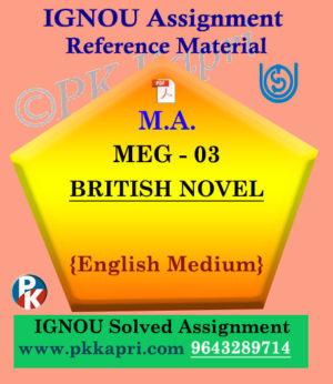 IGNOU Solved Assignment | MEG - 03 BRITISH NOVEL