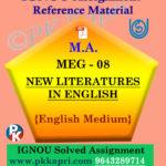ignou meg 08 solved assignment english medium