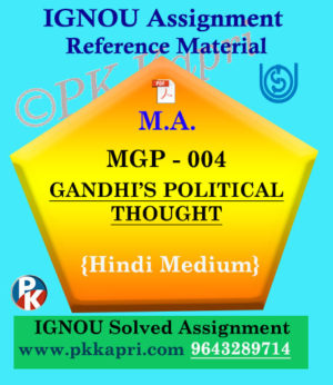MGP-004 GANDHI'S POLITICAL THOUGHT Solved Assignment Ignou In HINDI