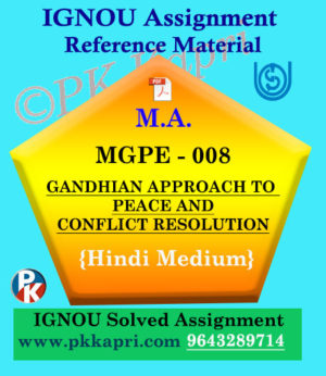 MGPE-008 Conflict Management Solved Assignment Ignou In Hindi