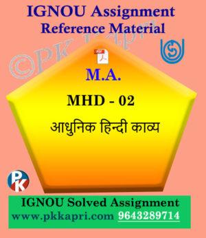 MA Hindi Ignou Solved Assignment | MHD-2 Adhunik Hindi Kavita