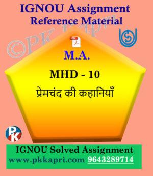 MA Hindi Ignou Solved Assignment | MHD-10 Premchand Ki Khaniyan