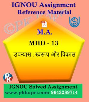 MA Hindi Ignou Solved Assignment | MHD-13 Upanyas: Swaroop Aur Vikas