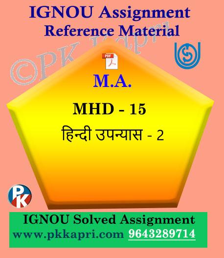 MA Hindi Ignou Solved Assignment | MHD-15 Hindi Upanyas-2