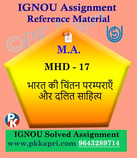 MA Hindi Ignou Solved Assignment | MHD-17 Bharat Ki Chintan Paramparaye Aur Dalit Sahitye