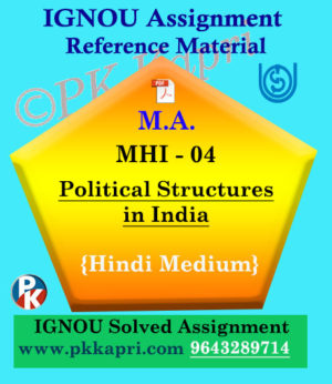 MA IGNOU Solved Assignment |MHI-04 : Political Structures in India Hindi Medium