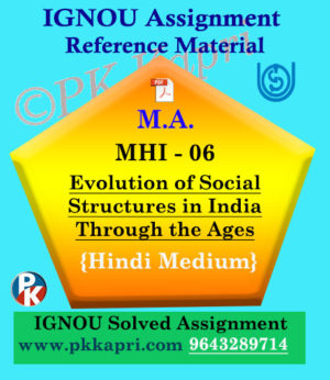 MA IGNOU Solved Assignment | MHI-06: Evolution of Social Structures in India Through the Ages Hindi Medium