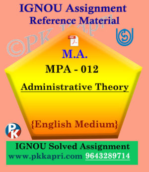 Ignou MPA-012 Administrative Theory Solved Assignment In English
