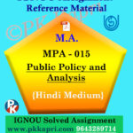 Ignou MPA-015 Public Policy And Analysis Solved Assignment In Hindi