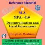 ignou mpa 016 solved assignment english medium