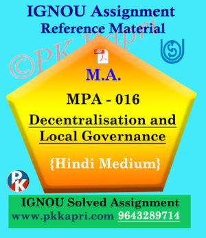 Ignou MPA-016 Decentralization And Local Governance Solved Assignment In Hindi
