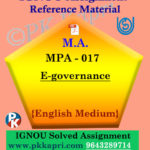 Ignou MPA-017 Electronic Governance Solved Assignment In English