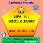 MPS-001 Political Theory Solved Assignment Ignou in English Medium