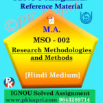 Ignou MSO-002 Research Methods And Methodologies Solved Assignment Hindi Medium