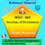 ignou mso 003 solved assignment hindi medium