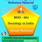 Ignou MSO-004 Sociology In India Solved Assignment Hindi Medium