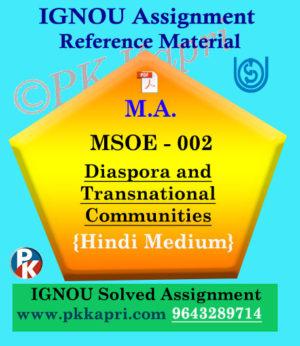 Ignou MSOE-002 Diaspora And Transnational Communities Solved Assignment Hindi Medium