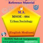 ignou msoe 004 solved assignment english medium