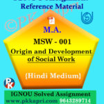 ignou msw 001 solved assignment hindi medium