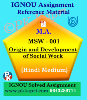 MSW-001 Origin And Development Of Social Work Ignou Solved Assignment in Hindi