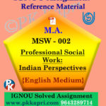 MSW-002 Professional Social Work: Indian Perspectives Ignou Solved Assignment In English