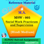 ignou msw 005 solved assignment hindi medium