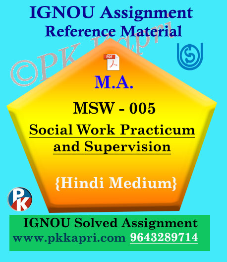 MSW-005 Social Work Practicum Ignou Solved Assignment In Hindi