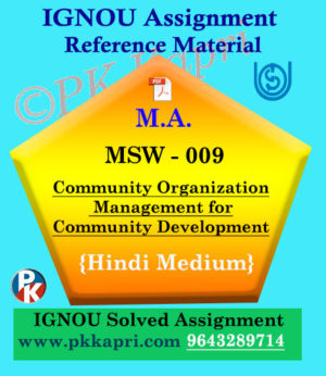 MSW-009 Community Organization Management For Community Development Ignou Solved Assignment in Hindi