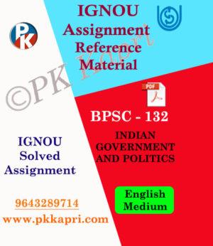IGNOU BPSC-132 INDIAN GOVERNMENT AND POLITICS SOLVED ASSIGNMENT in ENGLISH MEDIUM PDF