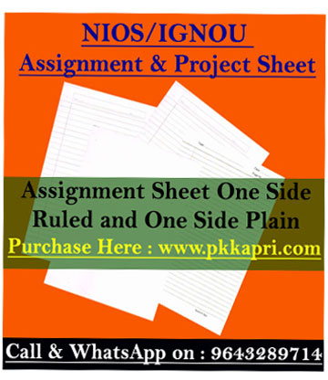 Assignment Writing Sheet for NIOS - IGNOU Multiuse A4 Size White Project Paper (Pack of 100 Sheets)
