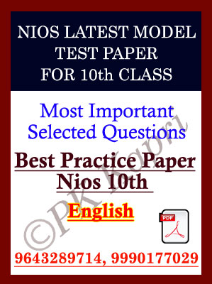 Latest Nios Model Test Paper (202) English For 10th Class in Pdf (Soft Copy) with Most Important Questions