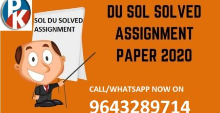 du sol solved assignment for 1 & 2nd year all subjects BA, B.com