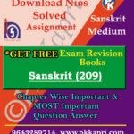 NIOS Sanskrit TMA (209) Solved Sanskrit Medium in PDF