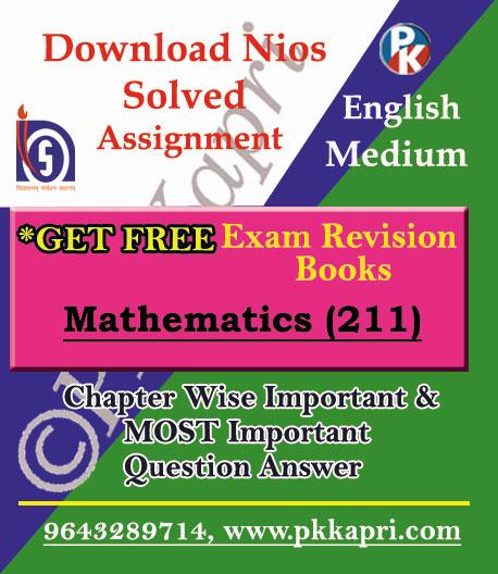 NIOS Mathematics TMA (211) Solved Assignment -English Medium in Pdf