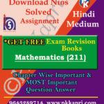 NIOS Mathematics TMA (211) Solved Hindi Medium in PDF
