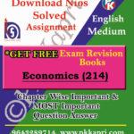 NIOS Economics TMA (214) Solved -Hindi Medium in Pdf