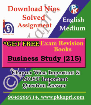 NIOS Business Studies TMA (215) Solved Assignment-English Medium in Pdf
