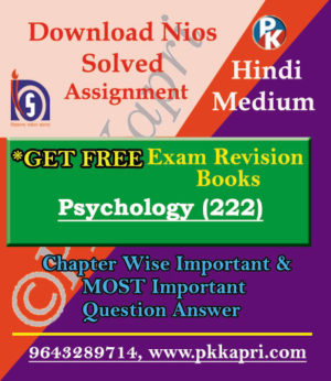 NIOS Psychology TMA (222) Solved Assignment -Hindi Medium in Pdf