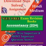 nios-solved-tma-224-accountancy-hm