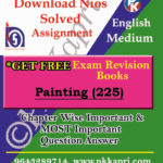 NIOS Painting TMA (225) Solved Assignment-English Medium in Pdf
