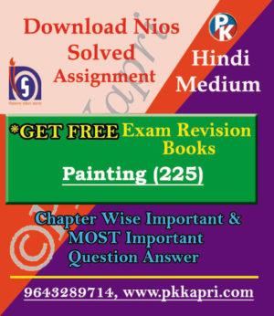 NIOS Painting TMA (225) Solved Assignment-Hindi Medium in Pdf