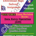 nios-solved-tma-229-data-entry-operation-free-revision-book-em